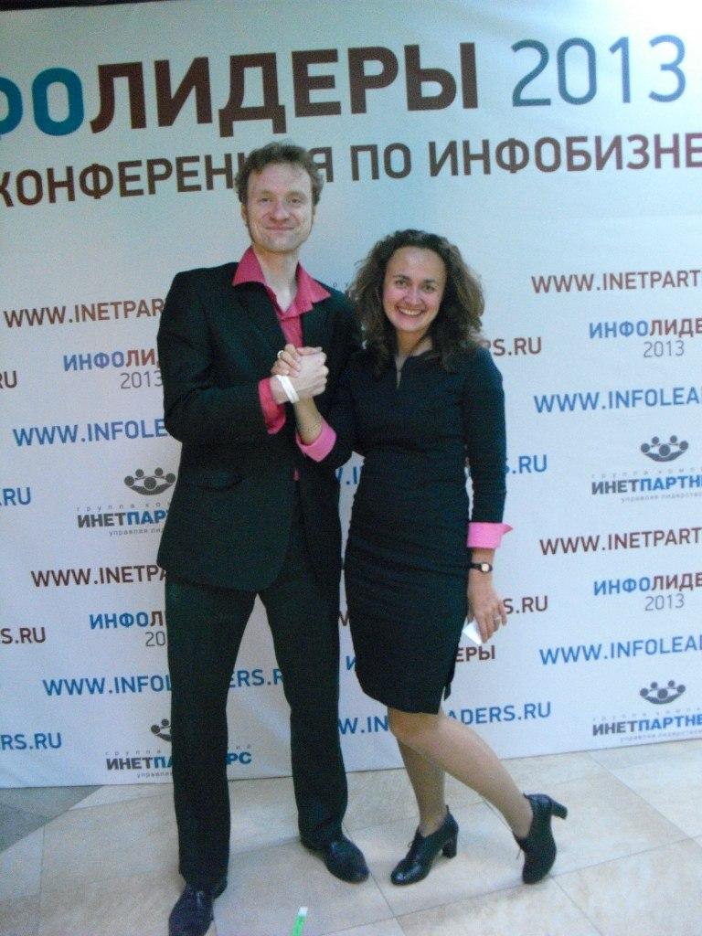 С Натальей Одеговой