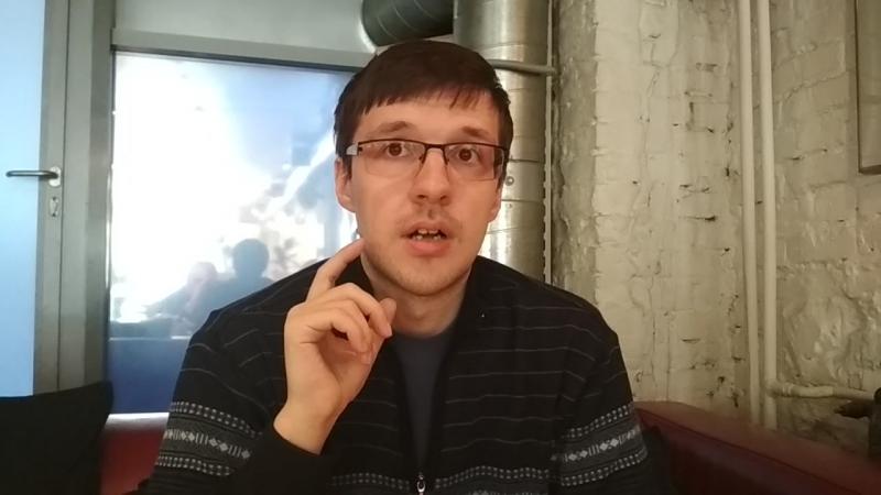 М Вершинин о Пратчетте Начинаем придумывать игру