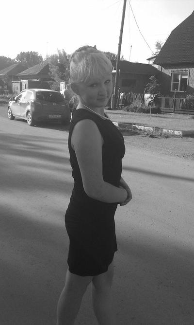Оля Онтипова, 24 мая 1997, Новосибирск, id175525857