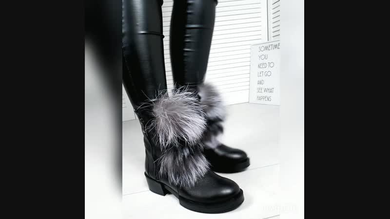 Ботинки зимние с опушкой