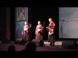 Мужское трио ансамбля казачьей песни