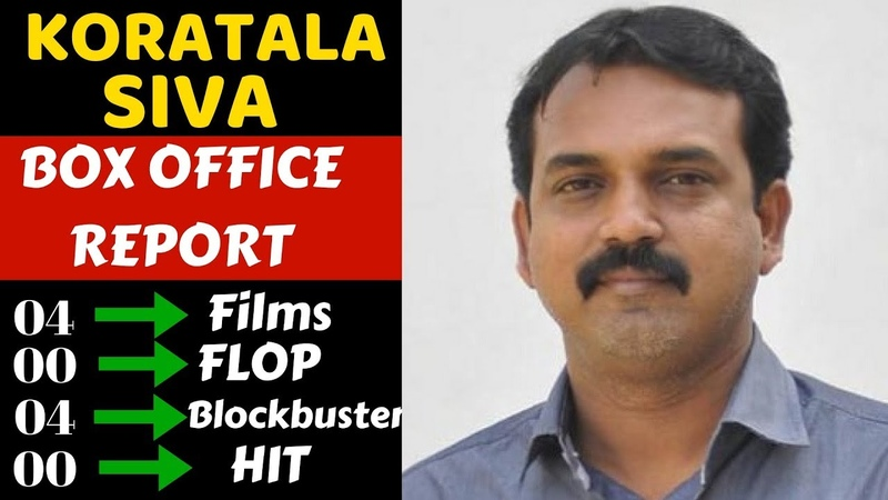 Director Koratala Siva Career Box Office Collection Analysis Hit, Blockbuster and Flop Movies list
