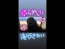 【Roselia】Aiba Aina instastori
