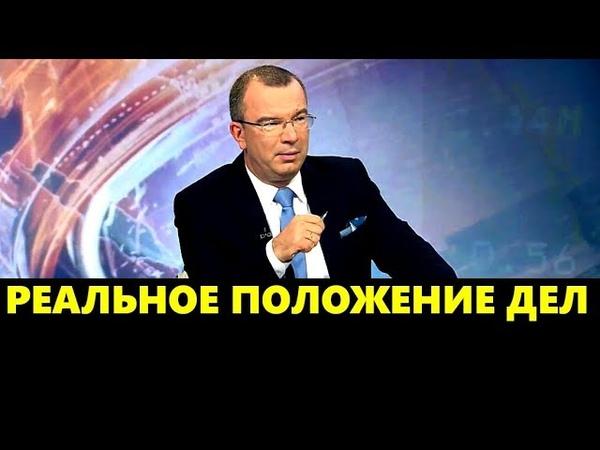 Юрий Пронько 10 10 2018