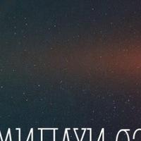 Логотип Милахи 03