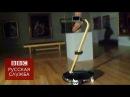 Роботы проводят ночные экскурсии по галерее Тэйт - BBC Russian