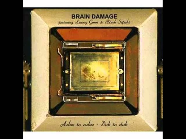 Brain damage the balance of the cube