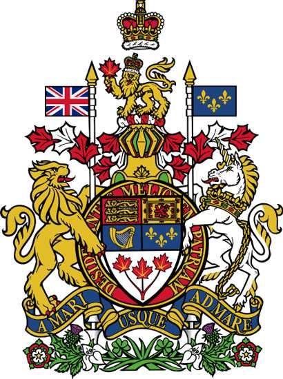 герб по английски