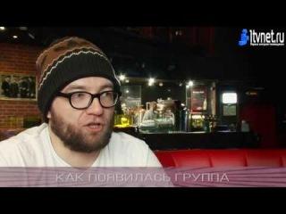Рекорд Оркестр. Интервью с Тимофеем Копыловым и Алексеем Барышевым.