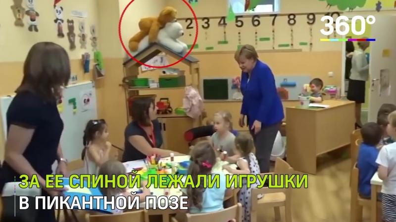 Меркель в детском саду