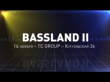 BASSLAND! ZOMBOY VS I_am_LEGION. LIVE PEOPLE MASHUP! MBF#11