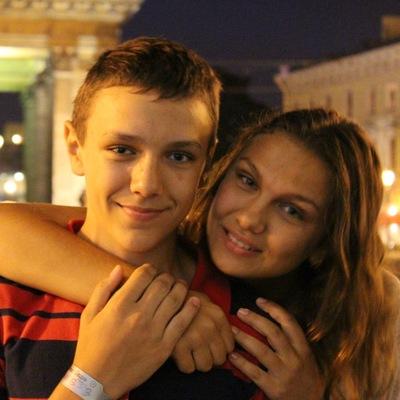 Диана Яковлева, 15 мая , Москва, id62220399