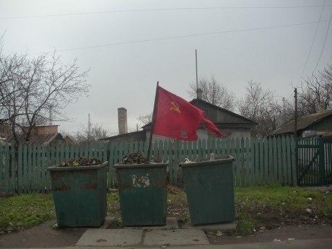 Социальное расслоение и иерархия в СССР - Страница 2 Un9PJ_JfYKU