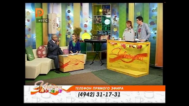 Чайники ГОСТИ 1 07-09-2018 Алексей Шарлай