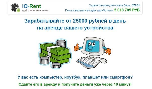 😃Получайте доход от 1050 до 2650Р💬Очень простой и надежный 🤗☺С вас т