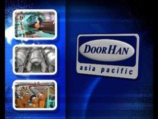 Группа компаний DoorHan (ДорХан)