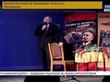 ВестиТамбов. Василий Лановой дал в Тамбове концерт Спасибо за верность, потомки - Россия Сегодня