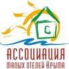 Ассоциация Малых Отелей Крыма