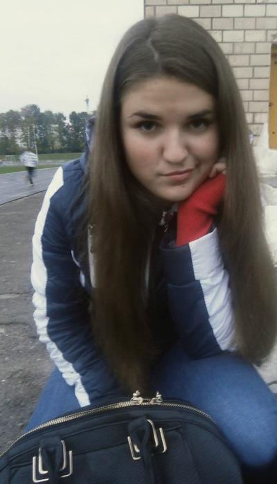 Карина Коронская, 19 августа , Коростень, id70987091