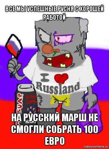 """Колесниченко: """"Государство не имеет права навязывать человеку язык"""" - Цензор.НЕТ 1409"""