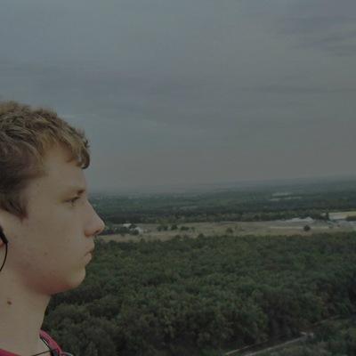 Владимир Крамаренко, 18 ноября , Донецк, id75890667