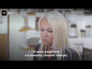 Яна Рудковская о методах воспитания пятилетнего сына