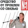 Усилитель сигнала сотовой связи. Репитеры GSM