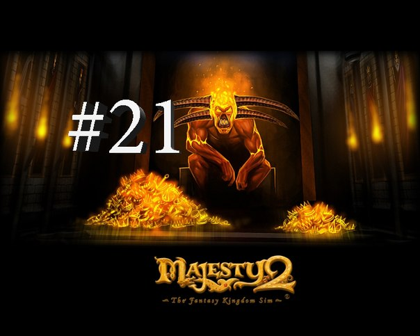 Majesty 2: The Fantasy Kingdom {#21}