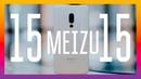 Обзор: Meizu 15: юбилейный флагман