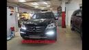 Mercedes-Benz GL X164, заменили штатные ксеноновые линзы на бидиодные Hella 3 biled
