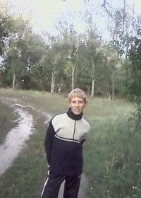 Николай Кузьмин, 1 февраля 1998, Новоаннинский, id203044786