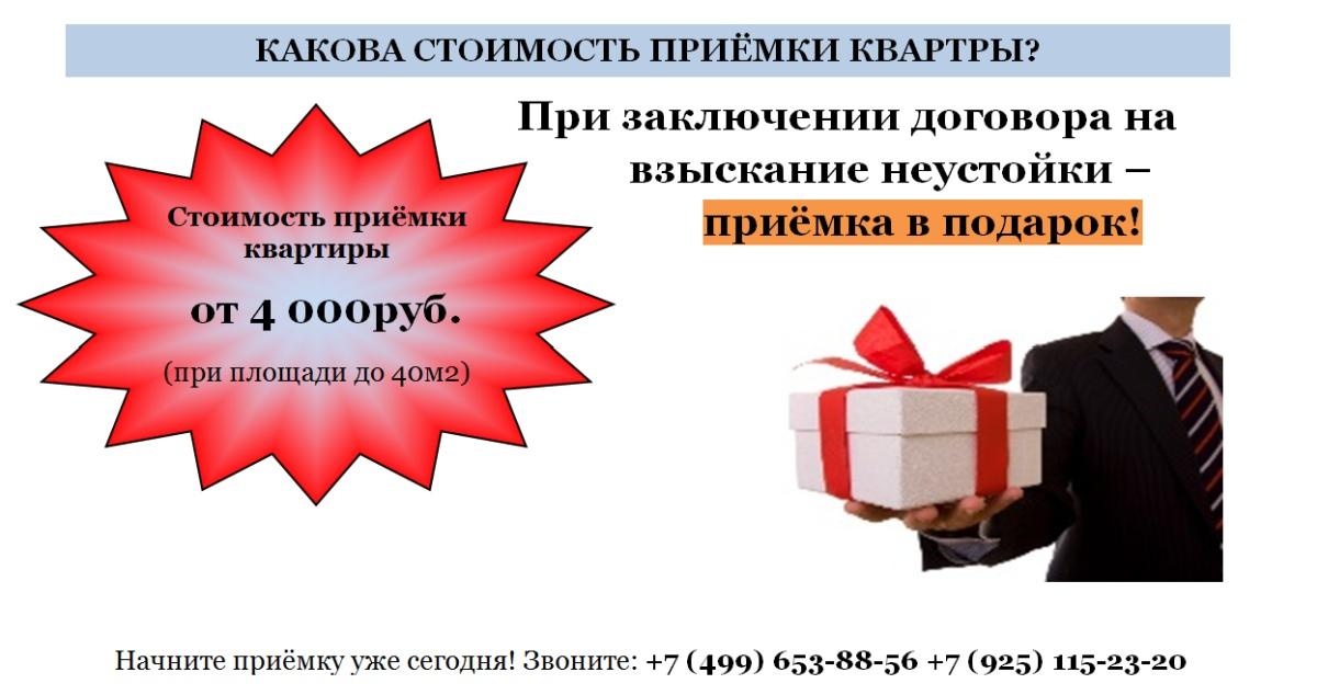 https://pp.userapi.com/c849420/v849420031/10ce5/cOC-qE9han4.jpg