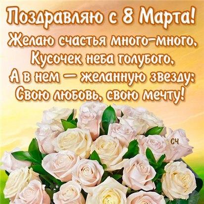 Фото №298674328 со страницы Ольги Никуловой