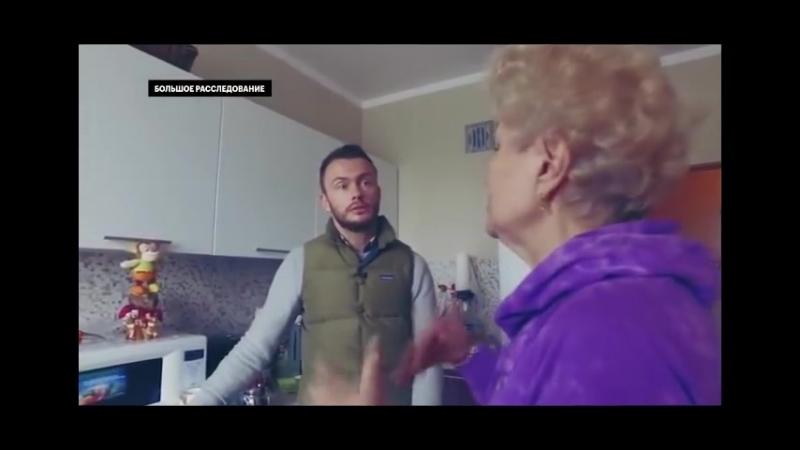 РЕНОВАЦИЯ БОЛЬШОЕ РАЗОБЛАЧЕНИЕ расследование РБК