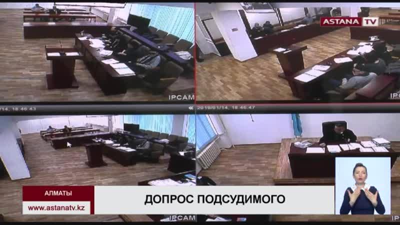 «Я не понял, как вонзил в него нож», - обвиняемый в убийстве фигуриста Дениса Тен