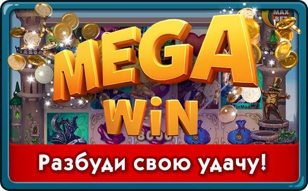 Слоты лас-вегас азарт и удача играть онлайн новые игровые аппараты эму