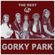 Gorky Park - Tomorrow