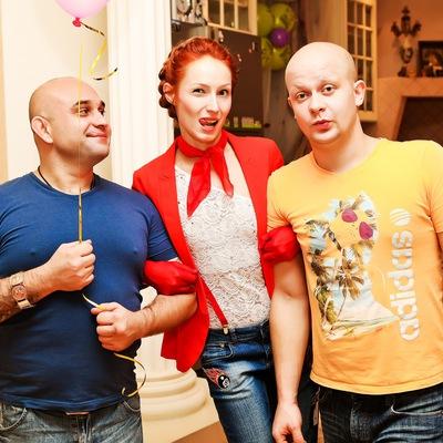 Ирма Еремеева, 18 сентября , Самара, id86373226