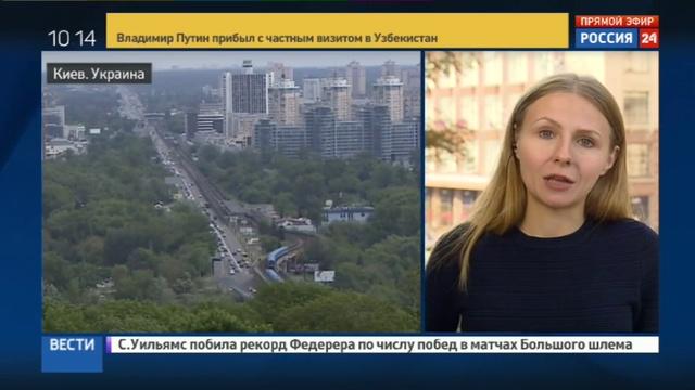 Новости на Россия 24 • Радикалы продолжают блокировать телеканал Интер в Киеве