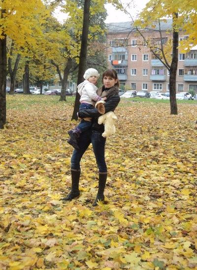 Яна Коротенко, 15 ноября 1988, Белгород, id217753356