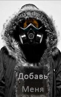 Viktor Menov, 4 июня , Киев, id115641027
