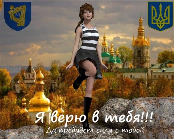 http://cs417329.vk.me/v417329083/91ec/uMISoKdi9Dc.jpg