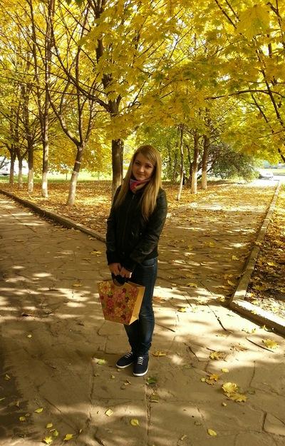 Ирина Харунова, 29 октября , Ростов-на-Дону, id30862743