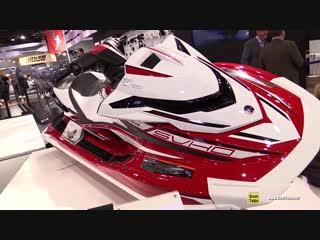 2018 Yamaha GP 1800 Jet Ski Walkaround 2018 Boot Dusseldorf Boat Show
