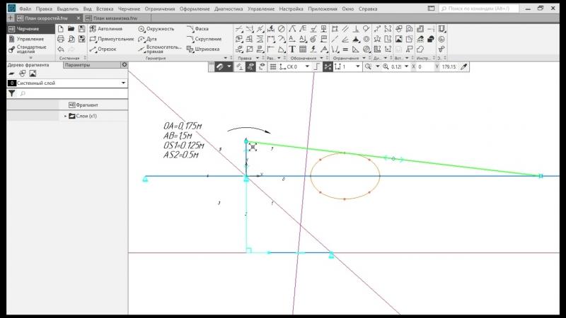 КОМПАС-3D v17.1 Учебная версия (Не для коммерческого использования) 15.04.2018 19_03_05