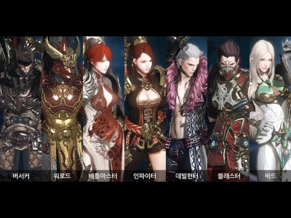 Lost Ark Cinematic Trailer and Class Preview