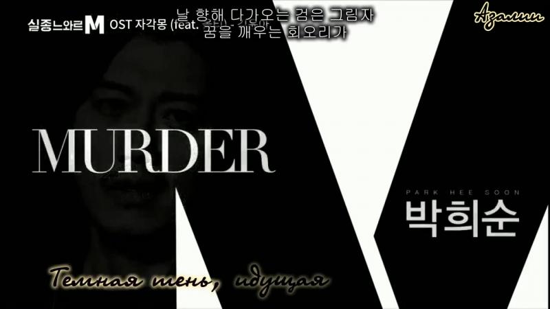 Kim Yuna - Lucid Dream (Feat. Olltii) рус. суб