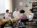 Luv und Lee DDR Serie Folge 04 Kurs liegt an
