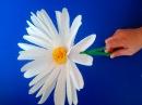 М.К. Как сделать ромашку из цветной бумаги. Простой и быстрый способ