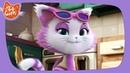 44 Gatti - serie TV | Il super potere di Milady
